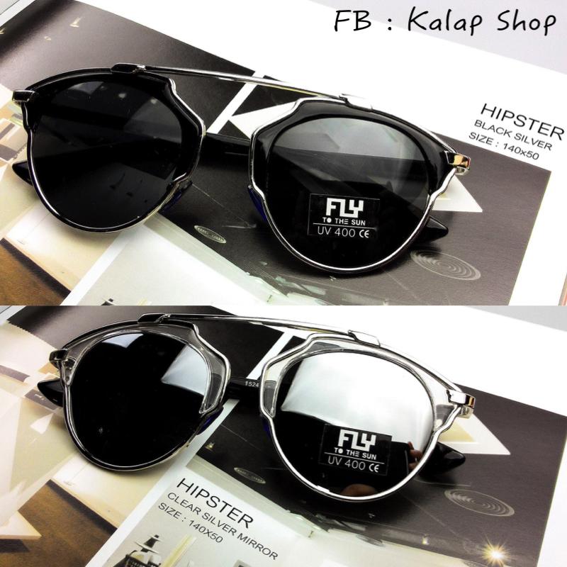 [พร้อมส่ง] แว่นกันแดด Fly to the sun รุ่น Hipster มีแบบกรอบเงิน/กรอบใส