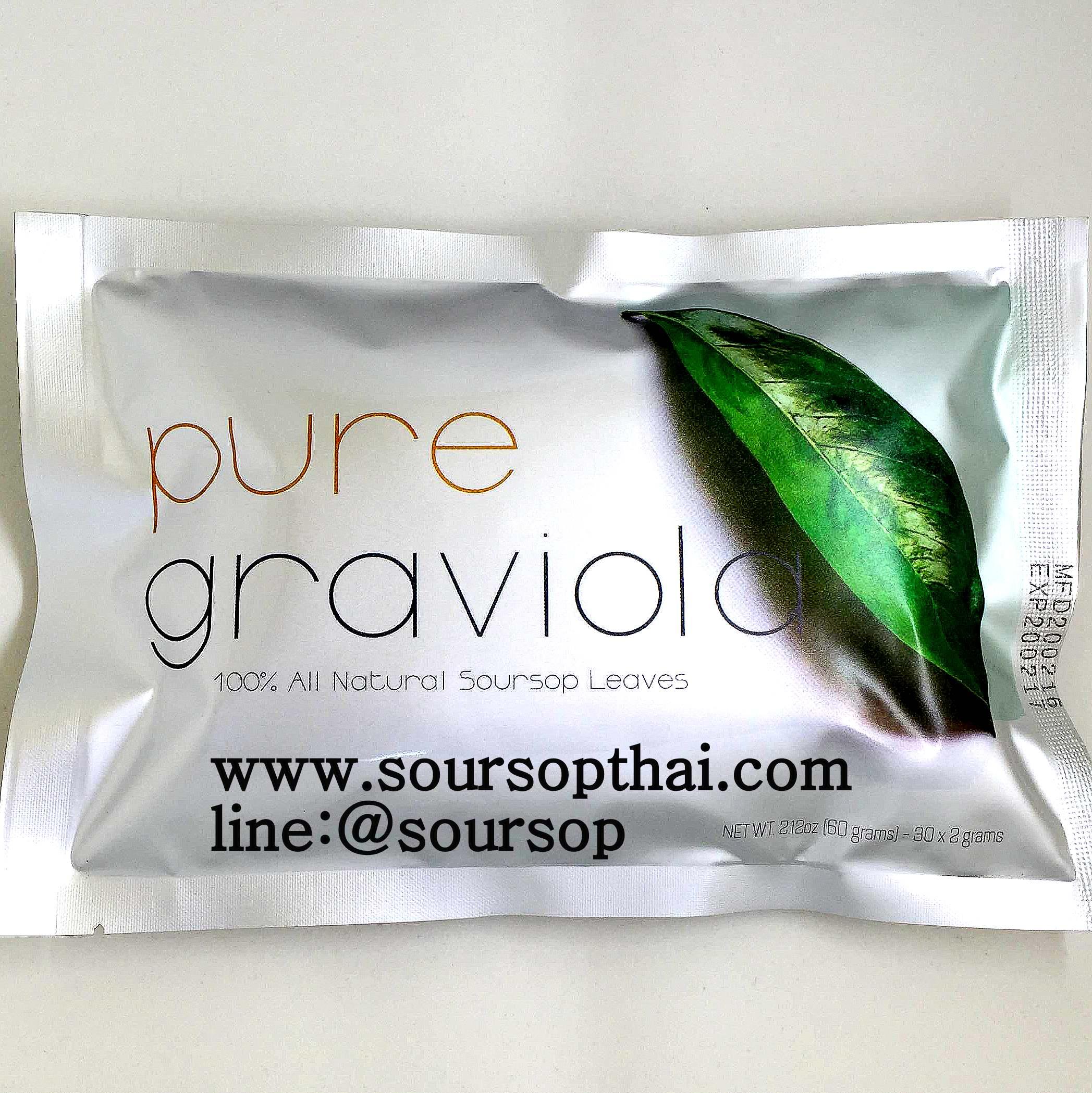 ใบทุเรียนเทศ100% ในซองชา2กรัม30ซอง (60 กรัม) (Pure Air Dried Soursop Leaves in Tea Bag 2GramsX30= 60Grams)