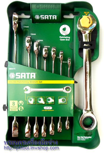 ชุดประแจแหวนเกียร์ข้างปากตาย 8 ชิ้น SATA (8, 10, 12, 13, 14, 15, 17, 19 mm.)