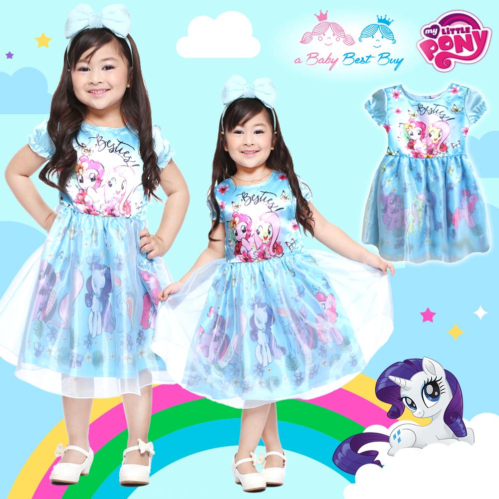 """"""" ( 4-6-8-10 ปี ) ชุดเดรส My Little Pony สีฟ้า แขนสั้น ลิขสิทธิ์ฮาสโบแท้ โพนี่แท้ (สำหรับเด็ก4-6-8-10 ปี)"""