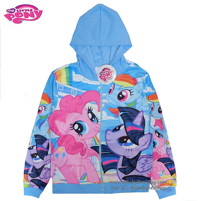 """""""สำหรับเด็กอายุ10-17 ปี"""" Jacket My Little Pony for Girl เสื้อแจ็คเก็ต เสื้อกันหนาว เด็กผู้หญิง สีฟ้า สกรีนลาย มายลิตเติ้ลโพนี่ รูดซิป มีหมวก(ฮู้ด) ใส่คลุมกันหนาว กันแดด ใส่สบาย ลิขสิทธิ์ฮาสโบแท้ โพนี่แท้"""