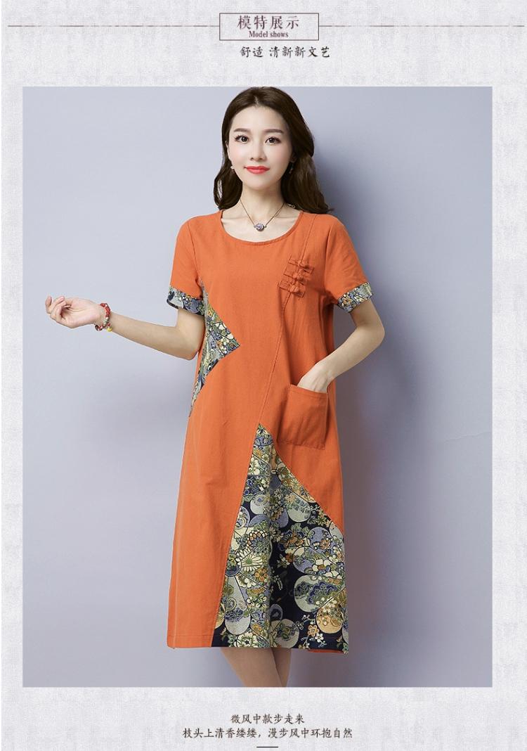 KTFN ชุดเดรสยาว ผ้าฝ้ายเนื้อหนานิ่ม สีส้มอิฐ ตัดต่อลวดลายตามภาพ