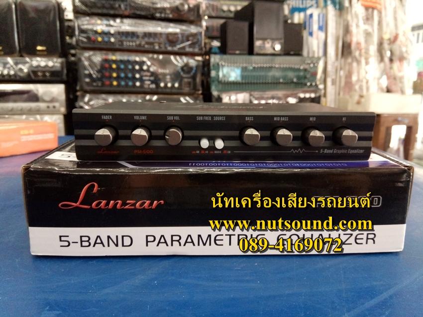 ปรีแอมป์รถยนต์ 5 band lanzar PM-500