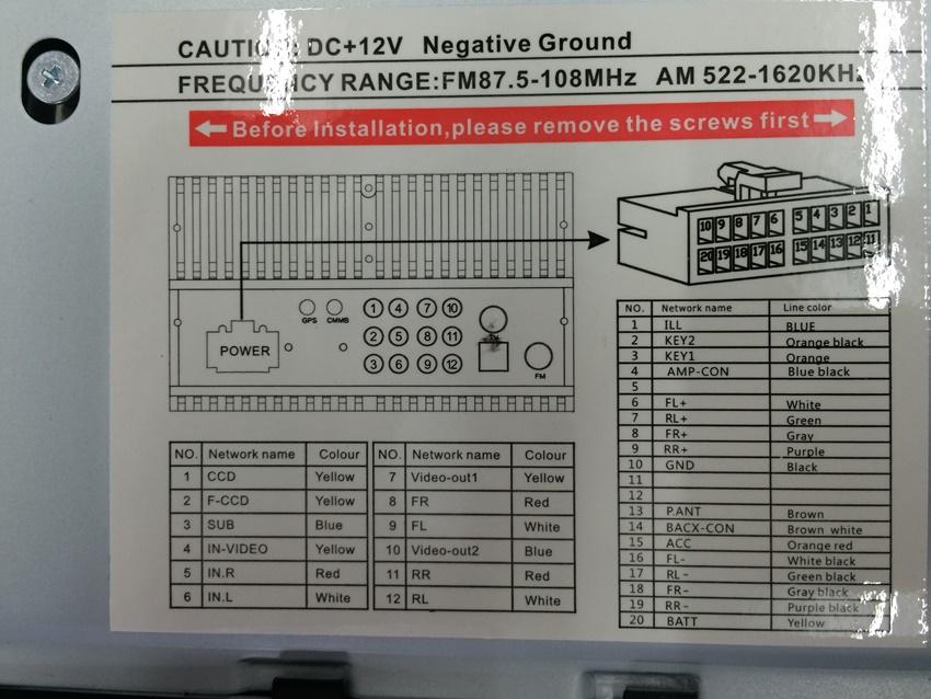 แผงผังของ วิทยุติดรถยนต์ 2 DIN ขนาด 6.5 นิ้ว ยี้ห้อ CALTAN