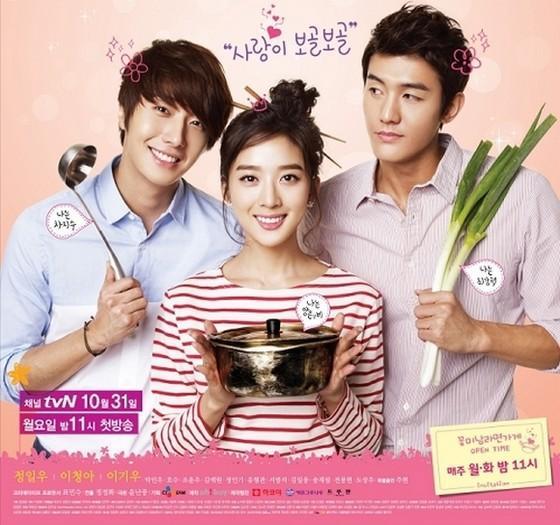 ซีรีย์เกาหลี Flower Boy Ramyun Shop