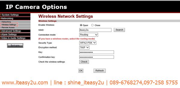 IP CAMERA 186V Wireless Setting