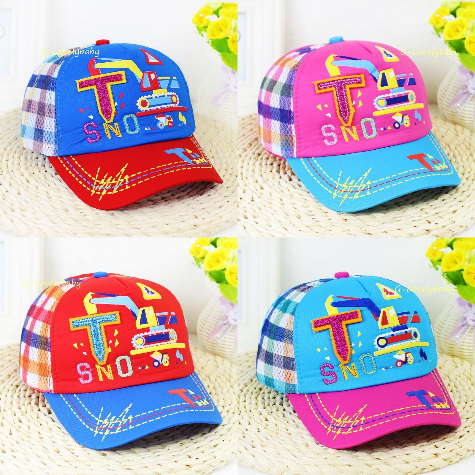 หมวกเด็ก หมวกเด็กเล็ก หมวกเด็กอนุบาล หมวกแก็บเด็ก คุณภาพดี เด็กอายุ 1-5 ขวบ