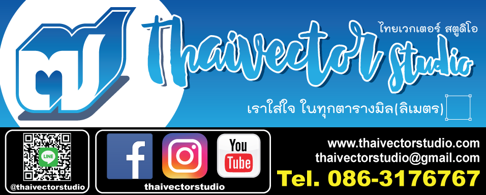 Thai Vector Studio