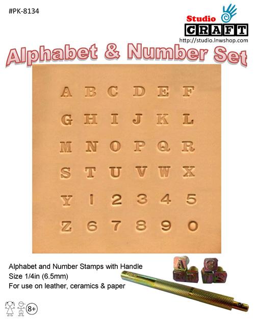 ชุดตัวตอกอักษร และตัวเลข แบบตัวหนา