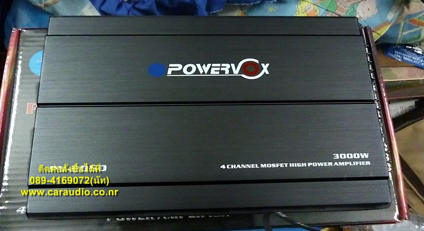 เพาเวอร์แอมป์รถยนต์ 4 CH ยี้ห้อ POWERVOX กำลัง 3000W ลดราคาพิเศษ