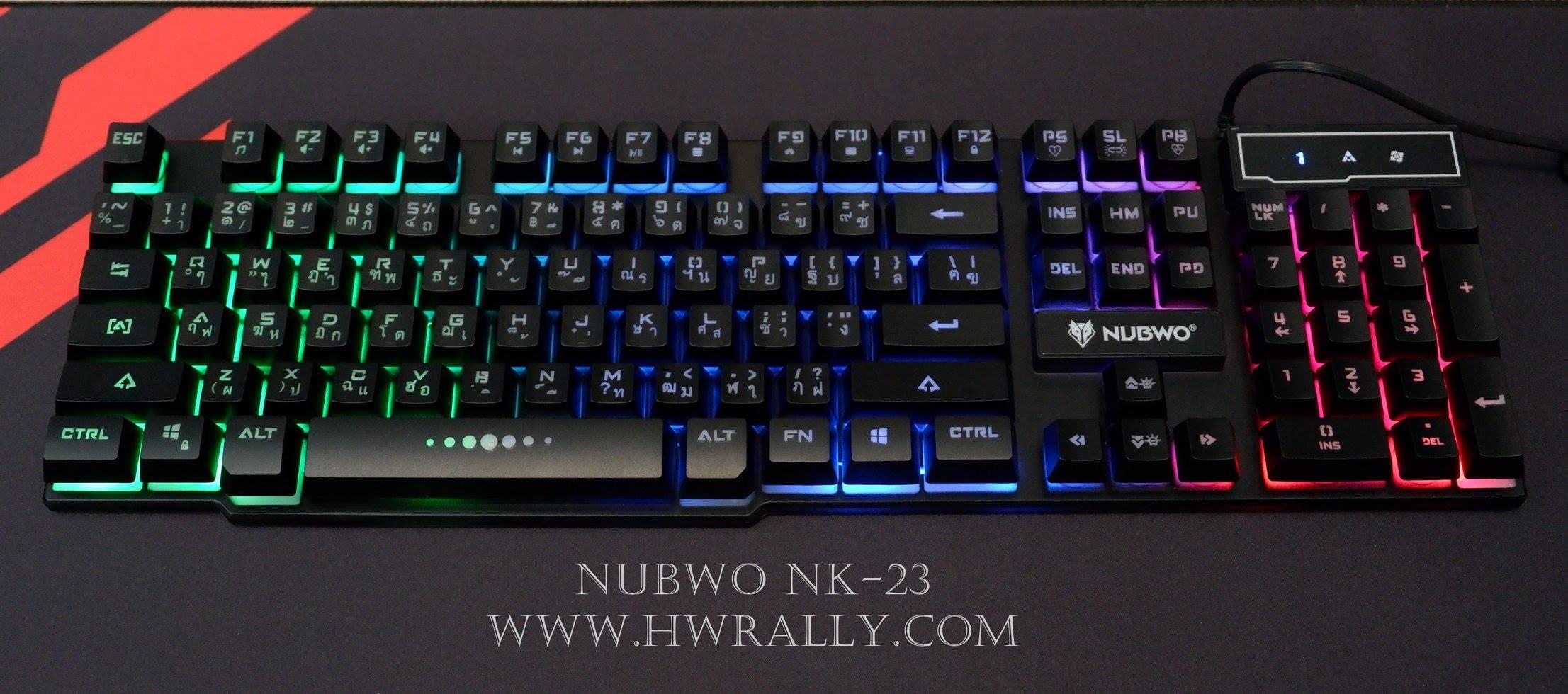 NUBWO NK23