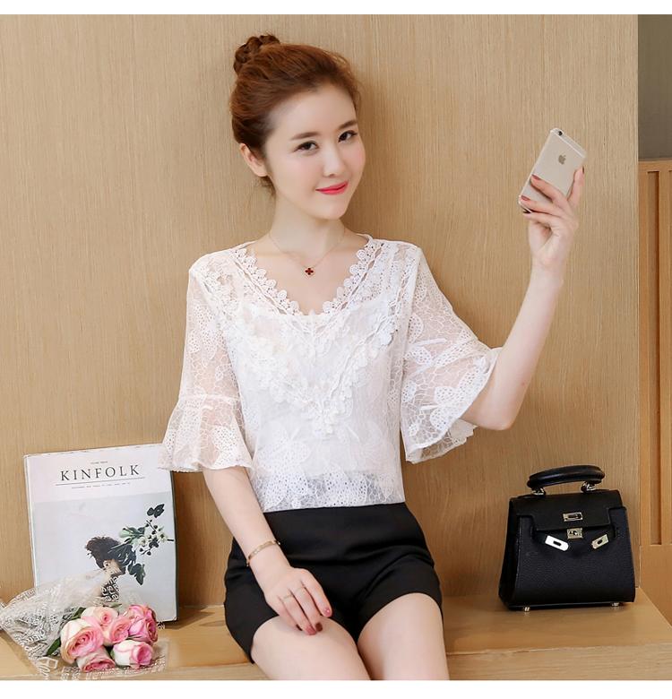 KTFN เสื้อแฟชั่นเกาหลี ผ้าลูกไม้คอวี ปลายแขนแตร มีเสื้อซับในแยกชิ้น สีขาว