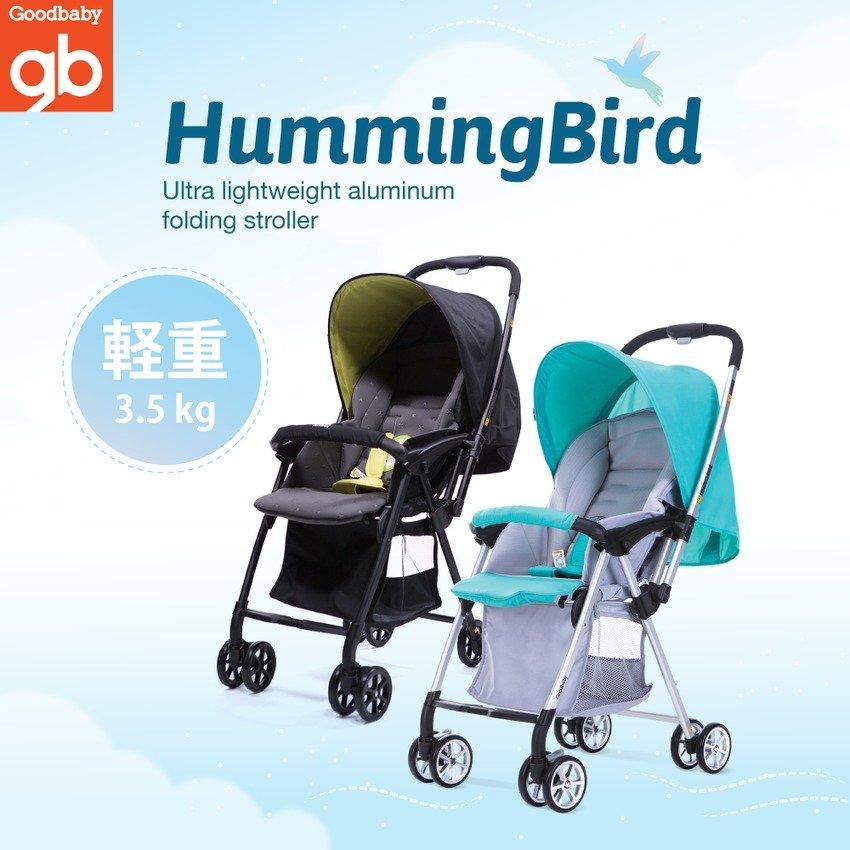 รถเข็นเด็ก น้ำหนักเบา พับเก็บง่าย พกพาสะดวก Goodbaby รุ่น Humming bird