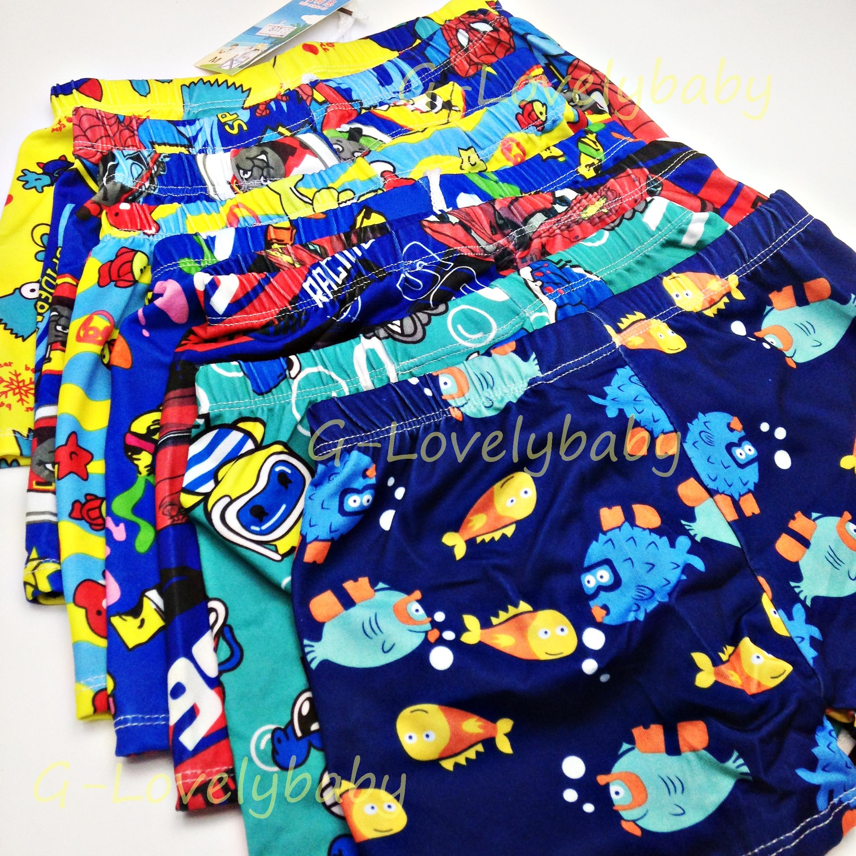 ชุดว่ายน้ำเด็กชาย ชุดว่ายน้ำเด็กกางเกงขาสั้น อายุ 4 - 8 ขวบ