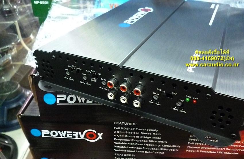ด้านข้างของ เพาเวอร์แอมป์รถยนต์ 4 CH ยี้ห้อ POWERVOX กำลัง 3000W ลดราคาพิเศษ