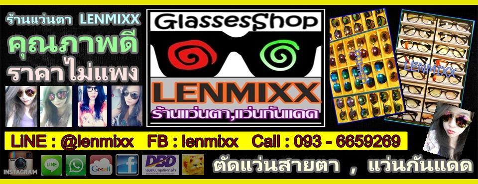 LENMIXX