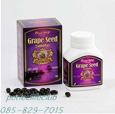 สารสกัดเมล็ดองุ่น (Grape Seed Extract)