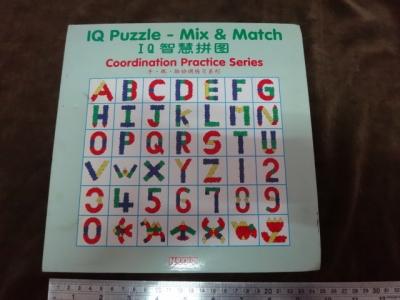 Coordination Practice series