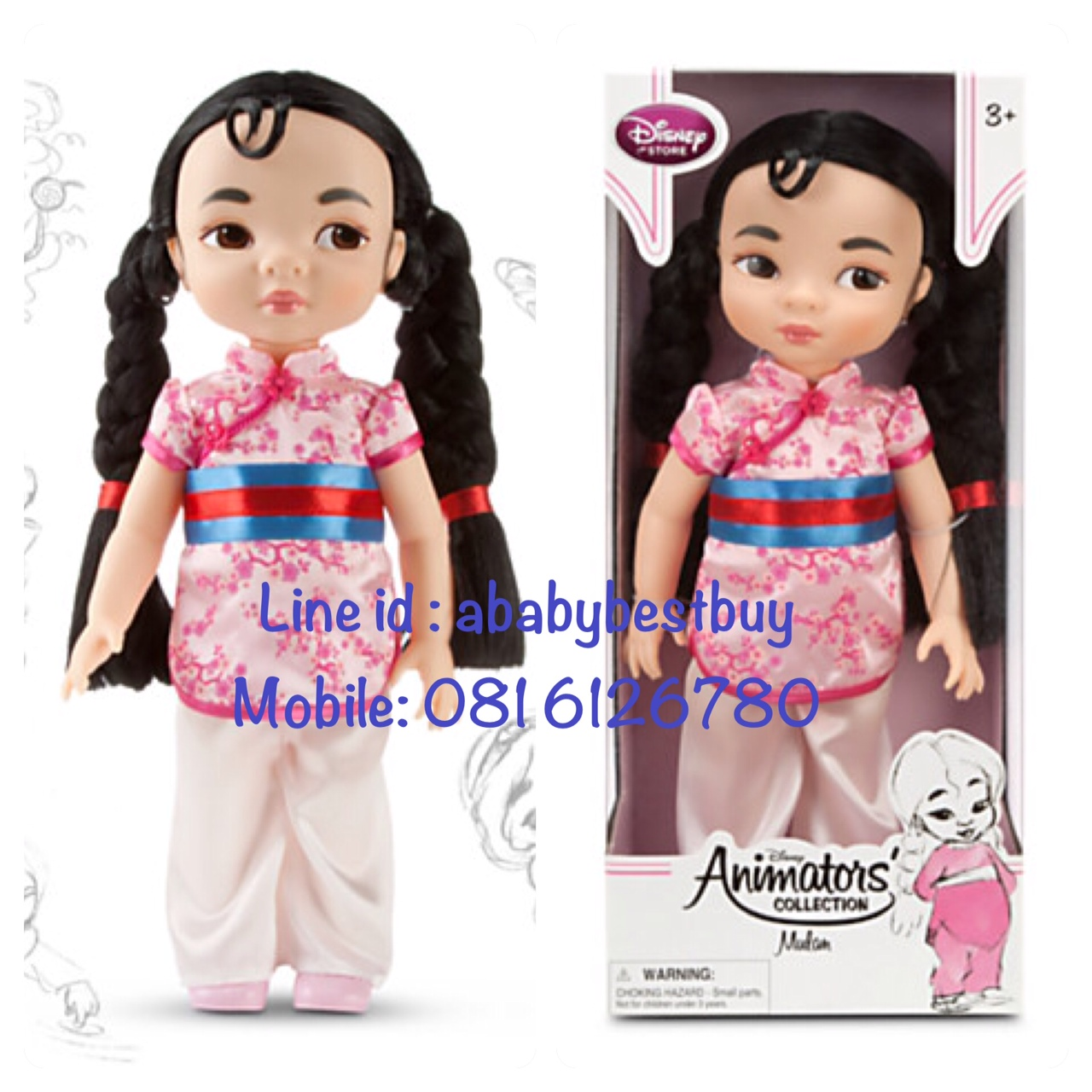 z Disney Animators' Collection Mulan Doll - 16'' รุ่นใหม่ (พร้อมส่ง) ตุ๊กตาดีสนีย์ แอนิเมเตอร์ เจ้าหญิงมู่หลาน รุ่นใหม่ รุ่น2 (รุ่นสอง)