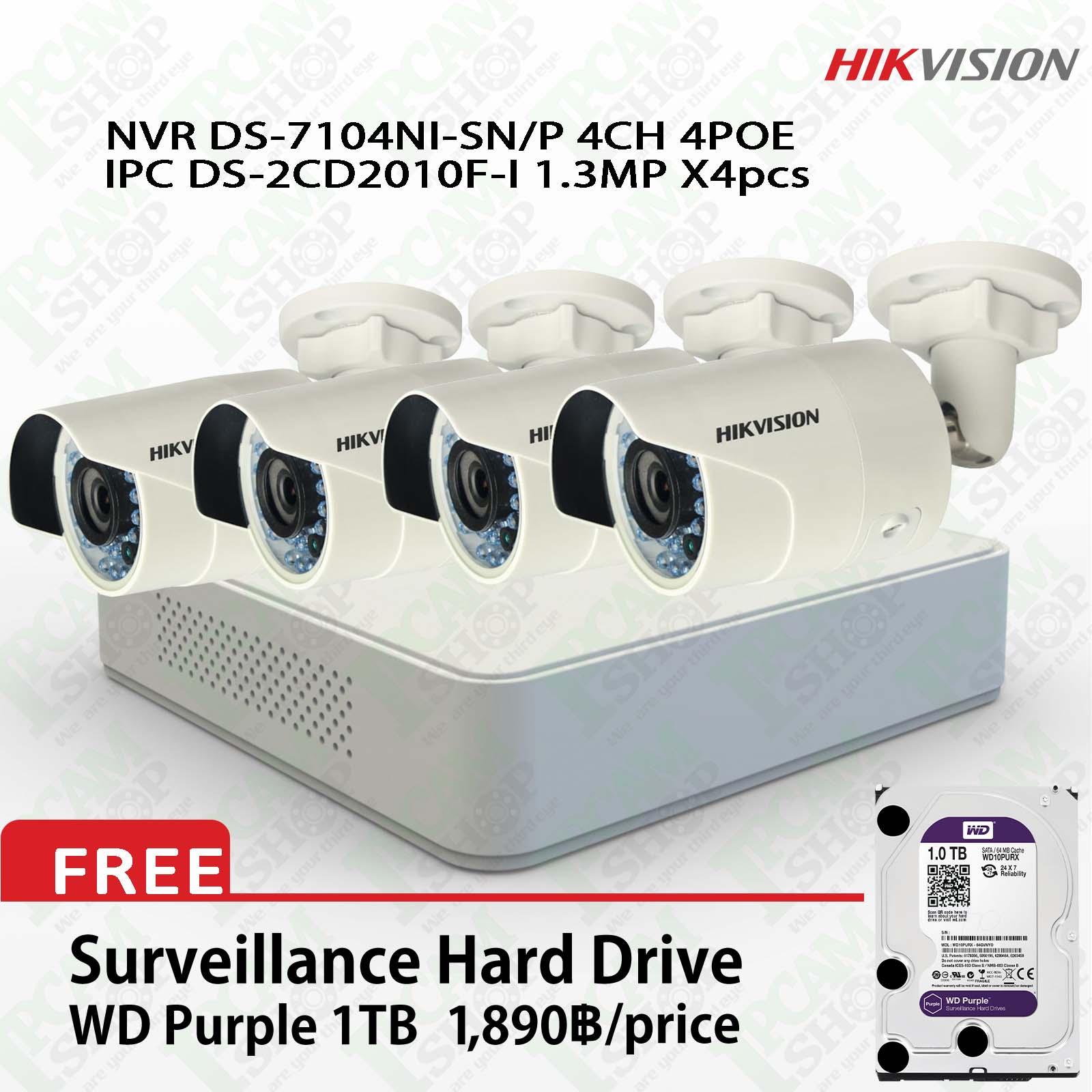 Hikvision POE Kit DS-7104NI-SN/P, DS-2CD2010F-Ix4