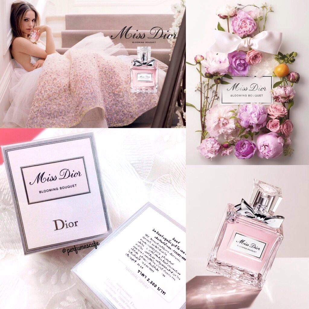 Christian Dior Miss Dior Blooming Bouquet 30 ml. กล่องซีล