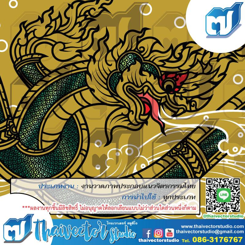 ออกแบบลายไทย วาดงานจิตรกรรมไทย เป็นไฟล์เวกเตอร์นามสกุล Ai