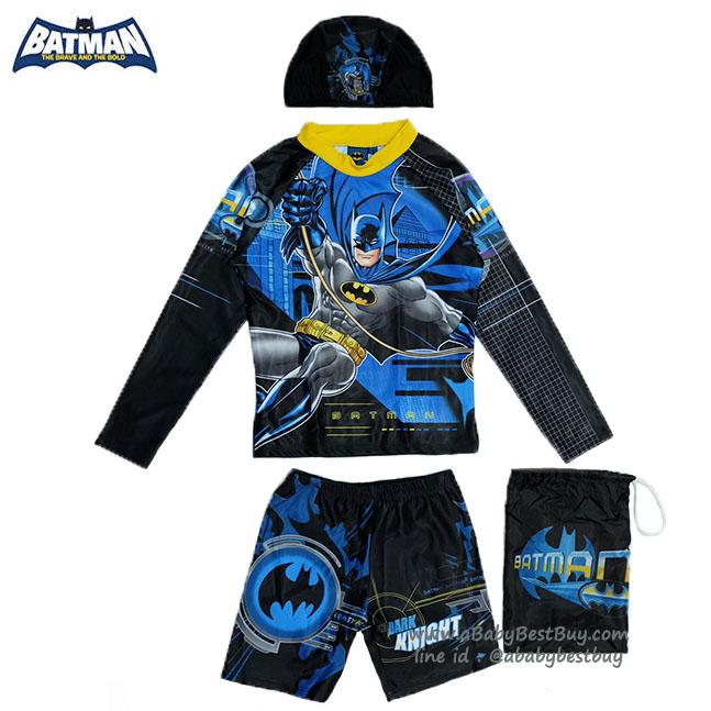 ( สำหรับเด็กอายุ 6เดือน-14 ปี) ชุดว่ายน้ำเด็กผู้ชาย Bat man มาพร้อมกับเสื้อแขนยาวสกรีนโลโก้ แบทแมน กางเกงขาสั้น มาพร้อมหมวกว่ายน้ำและถุงผ้า สุดเท่ห์ ใส่สบาย ลิขสิทธิ์แท้