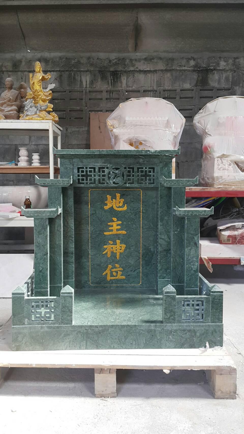 ศาลเจ้าที่จีน 32 นิ้ว 5 หลังคา (หินเขียวอิตาลี)