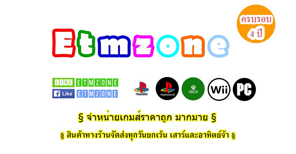 Etmzone