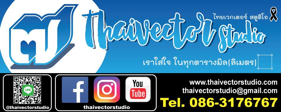 Thai Vector Studio