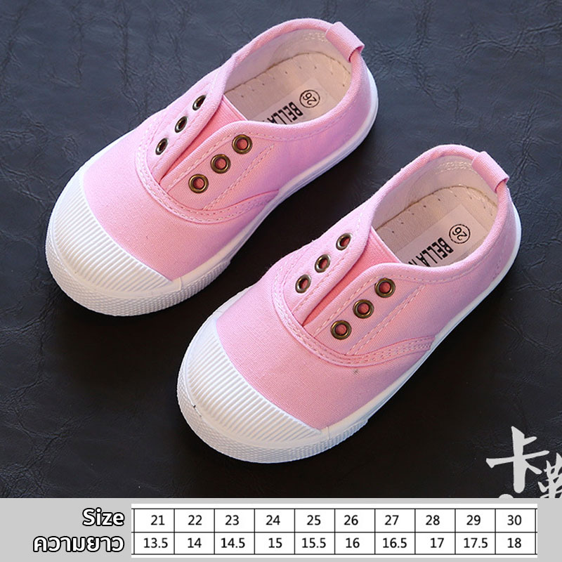 รองเท้าผ้าใบเด็กแบบสวม สีชมพู