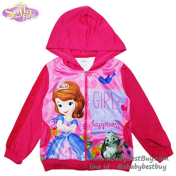 """"""" (Size S-M-L-XL ) Jacket Sofia the First เสื้อแจ็คเก็ต เสื้อกันหนาว แขนยาว เด็กผู้หญิง สกรีนลายเจ้าหญิงโซเฟีย รูดซิป มีหมวก(ฮู้ด) ใส่คลุมกันหนาว กันแดด ใส่สบาย ดิสนีย์แท้ ลิขสิทธิ์แท้"""