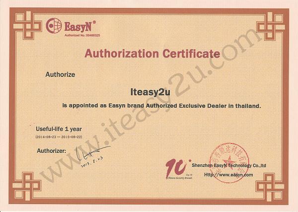 iteasy2u_Easyn Cert2015