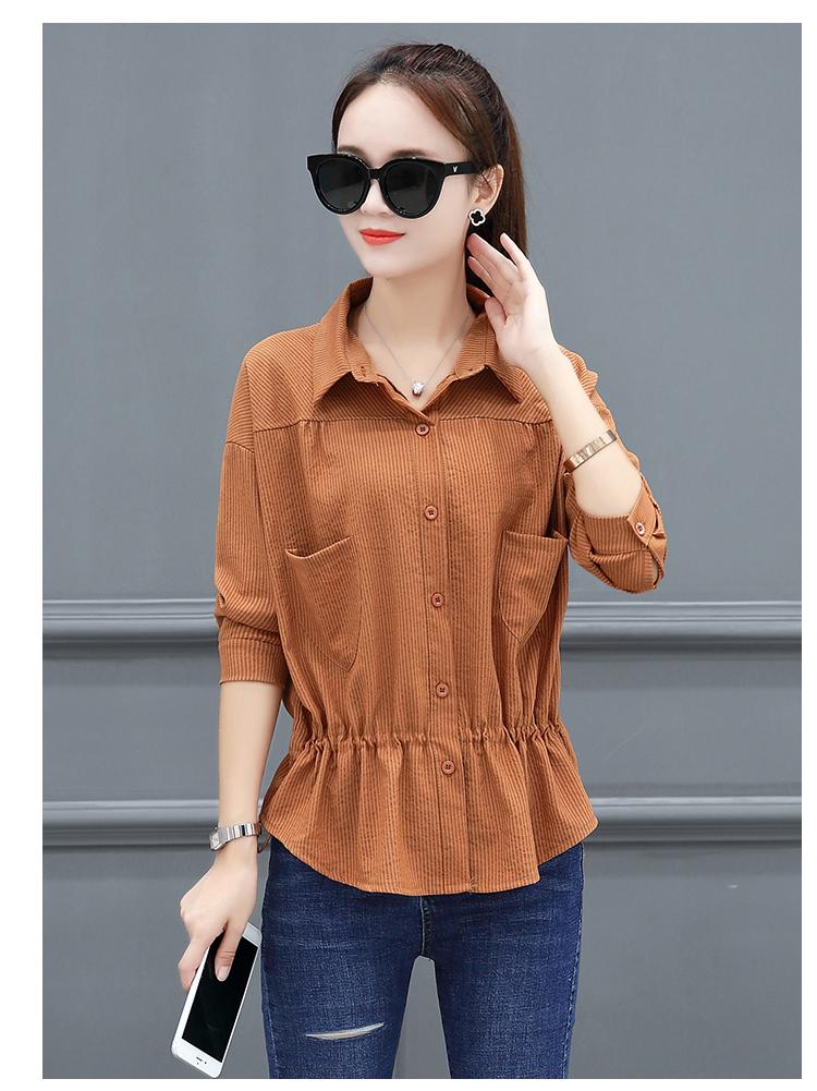 KTFN เสื้อแฟชั่นเกาหลี กระดุมหน้ามีกระเป๋าหน้าอก เอวรูปปรับได้ สีน้ำตาลลายริ้ว