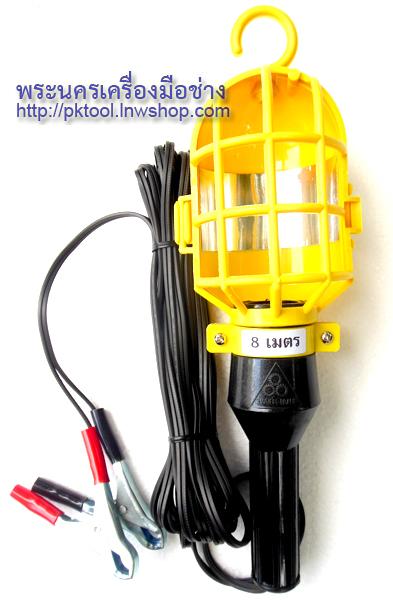 โคมไฟแขวน ซ่อมรถ PVC (โคมไฟตะกร้อ)