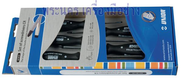 ชุดไขควง แบน-แฉก 5 ตัวชุด UNIOR 607B5CR