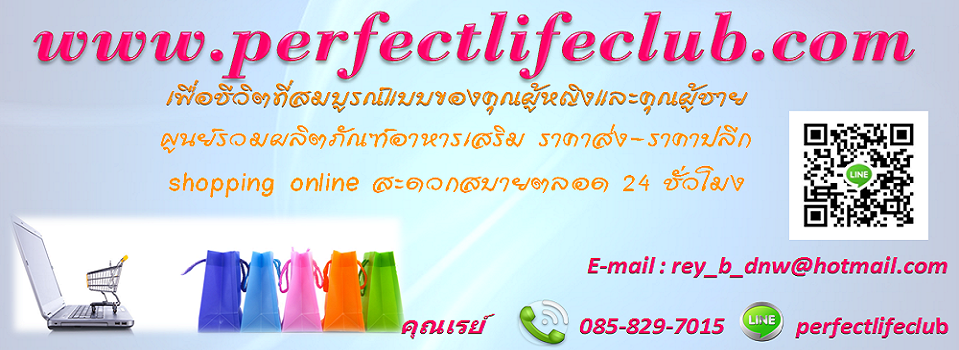 perfectlifeclub