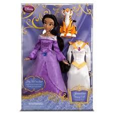 z Singing Doll and Costume Set - Jasmine - 11 1/2''