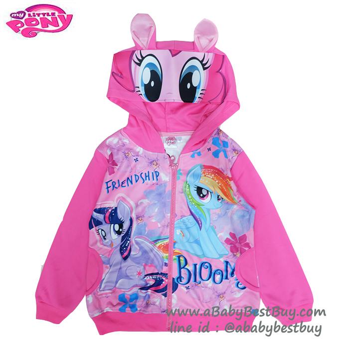 (Size S-M-L-XL ) Jacket My Little Pony เสื้อแจ็คเก็ต เสื้อกันหนาว แขนยาว เด็กผู้หญิงสีชมพูอ่อน สกรีนลายมายลิตเติ้ลโพนี่ รูดซิป มีหมวก(ฮู้ด) ใส่คลุมกันหนาว กันแดด ใส่สบาย ลิขสิทธิ์ฮาสโบแท้ โพนี่แท้