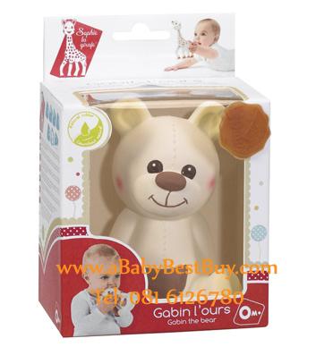 Vulli Gabin the Bear Teether ยางกัด รูปหมี (ของ พร้อมส่ง)