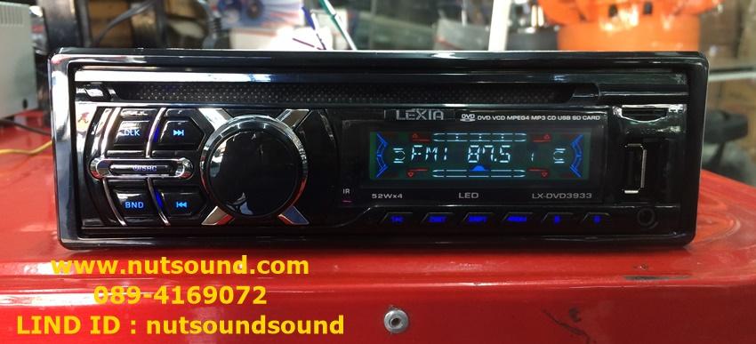 วิทยุติดรถยนต์ ยี้ห้อ LEXIA พร้อมด้วย ระบบ BLUETOOTH