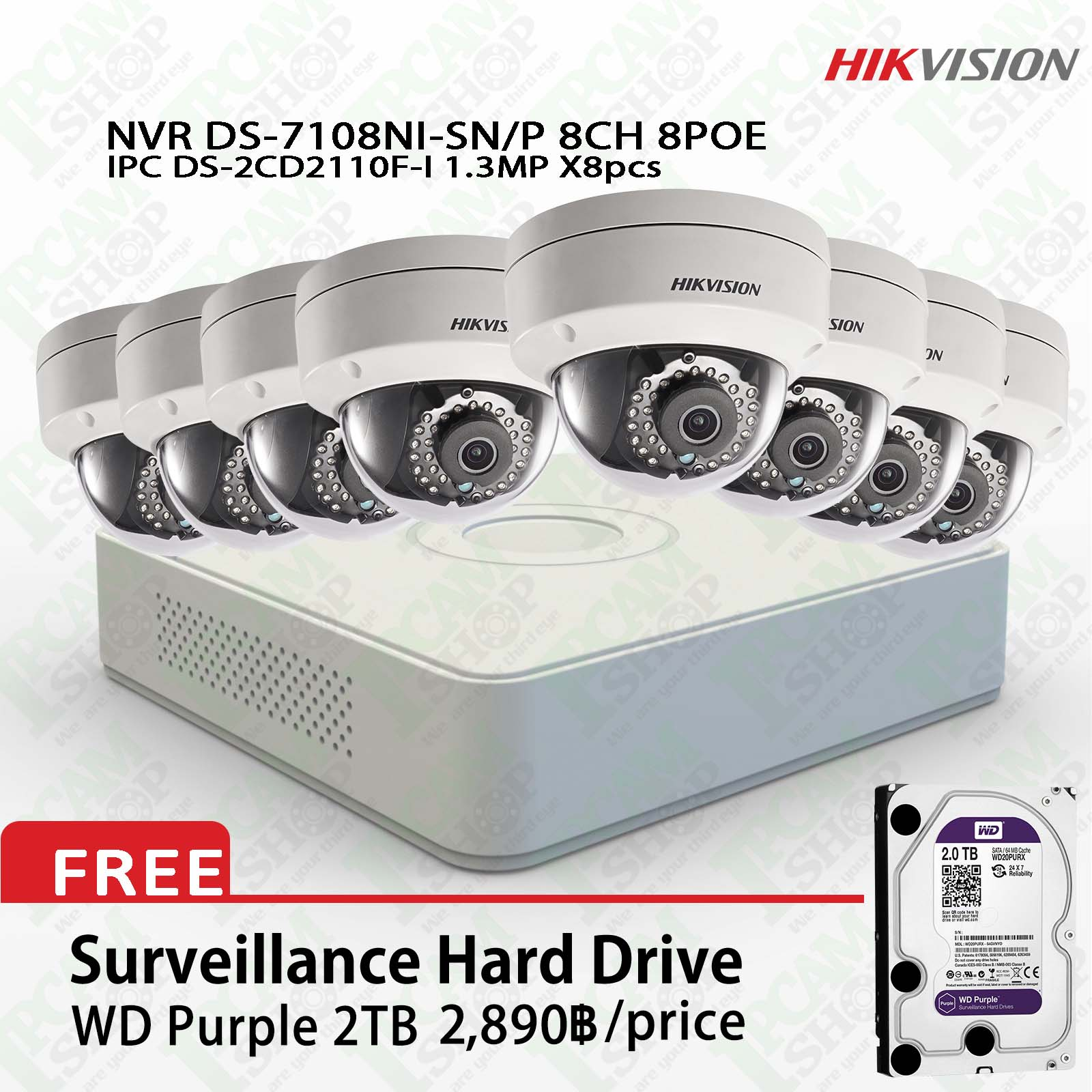 Hikvision POE Kit DS-7108NI-SN/P, DS-2CD2110F-Ix8