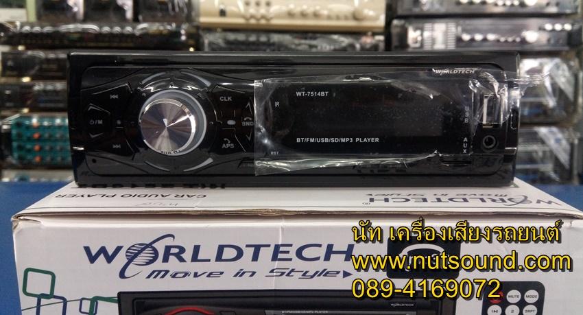 วิทยุติดรถยนต์ ยี้ห้อ WORLDTECH มีระบบ BLUETOOTH