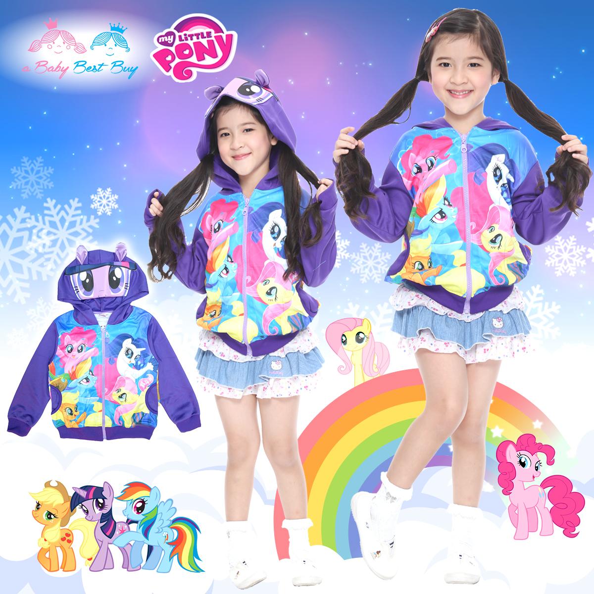 """"""" (Size S-M-L-XL ) Jacket My Little Pony เสื้อแจ็คเก็ต เสื้อกันหนาว แขนยาว เด็กผู้หญิง สกรีนลายมายลิตเติ้ลโพนี่ รูดซิป มีหมวก(ฮู้ด) ใส่คลุมกันหนาว กันแดด ใส่สบาย ลิขสิทธิ์ฮาสโบแท้ โพนี่แท้"""