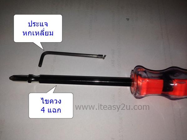 Tools V10R
