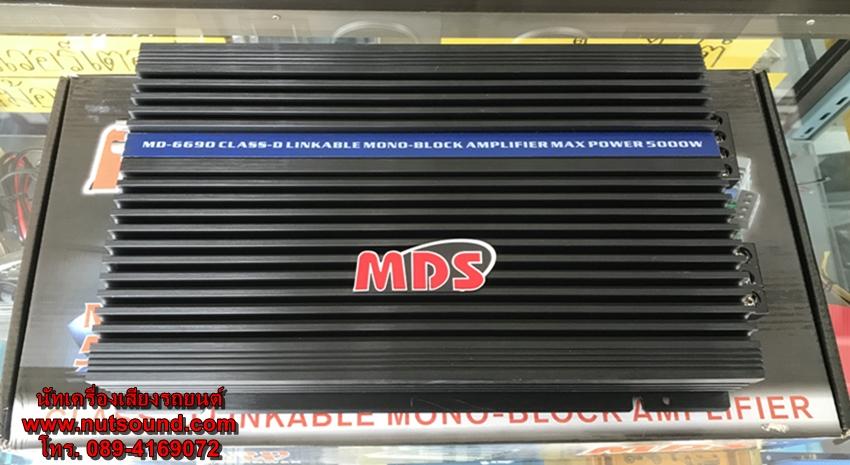 เพาเวอร์แอมป์รถยนต์ คลาสดี 5000 W ยี้ห้อ MDS