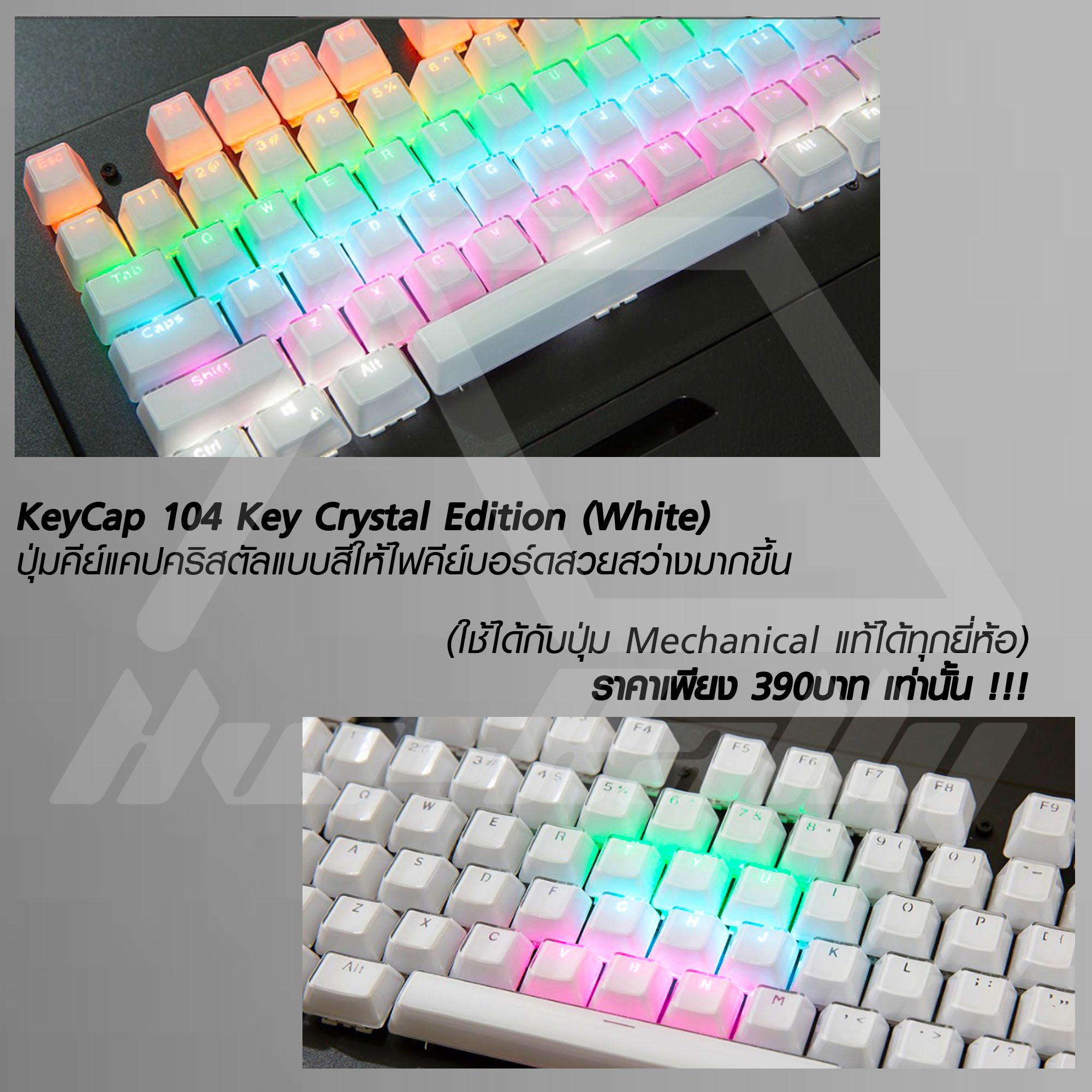 😎 KeyCap Crystal Edition 104 Key 😎