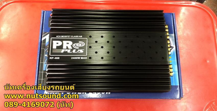 เพาเวอร์แอมป์รถยนต์ 4 CH 2400 W ยี้ห้อ PRO PLUS รุ่น RP-460