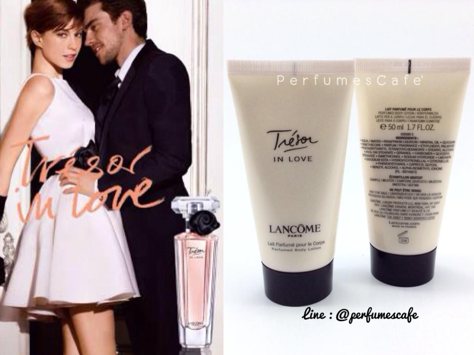 Lancome Tresor In Love Perfumed Body Lotion ขนาด 50 ml