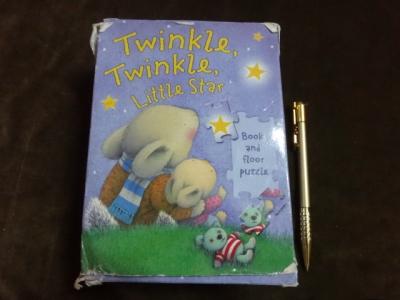 จิ๊กซอว์ Twinkle Twinkle little star